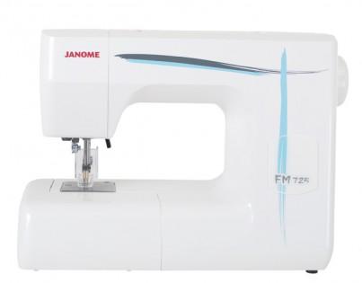 janome-FM725