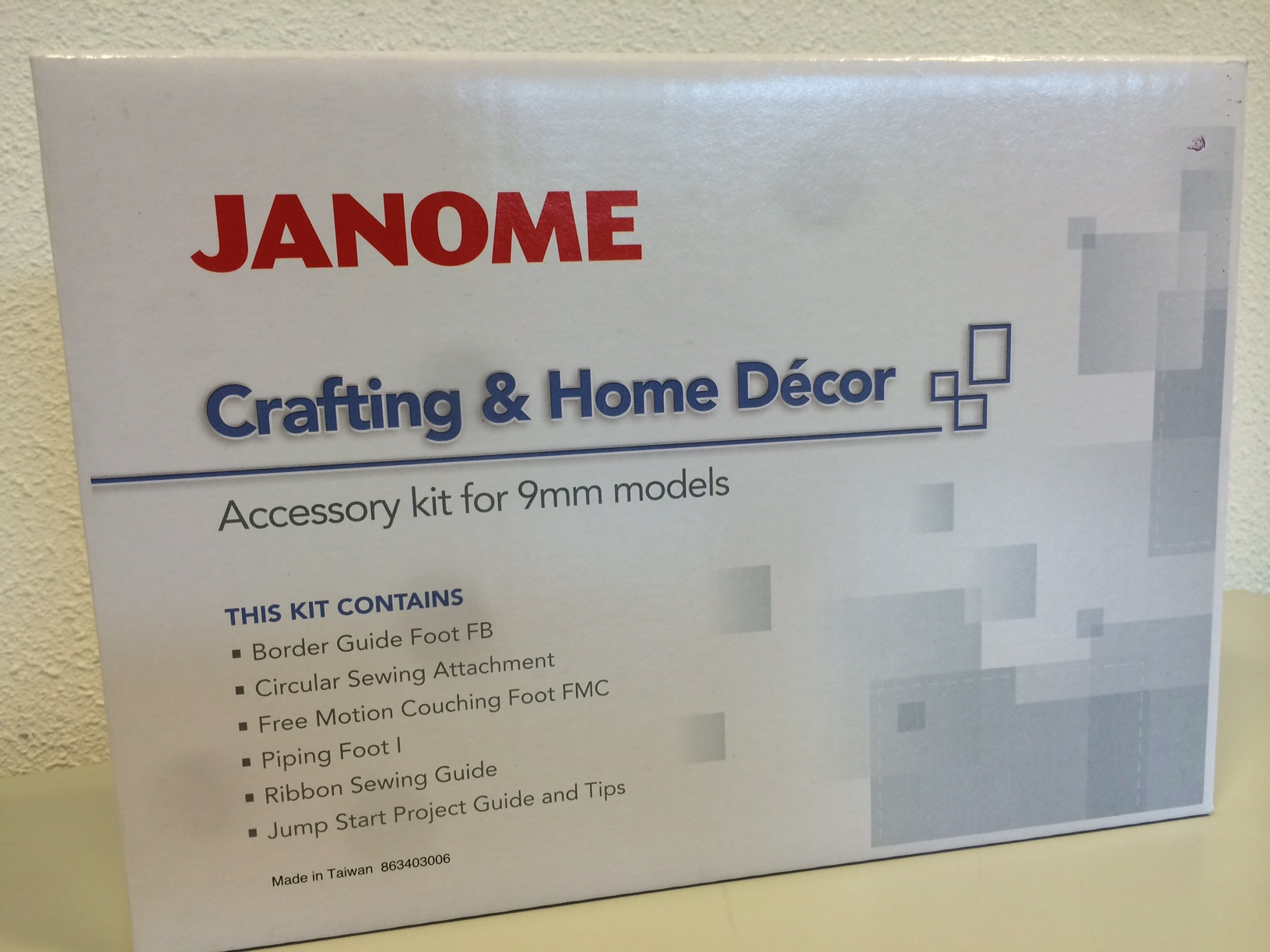 janome home decor set